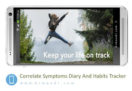 Correlate Symptoms Diary And Habits Tracker