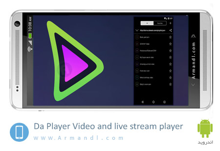 Da Player Video and live stream player