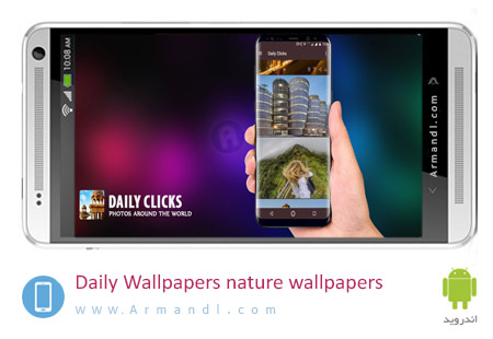 Daily Wallpapers nature wallpapers