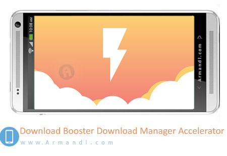 Download Booster Download Manager & Accelerator
