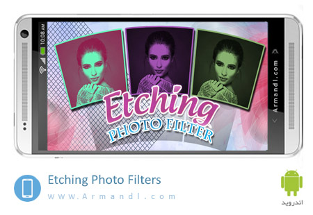 Etching Photo Filters