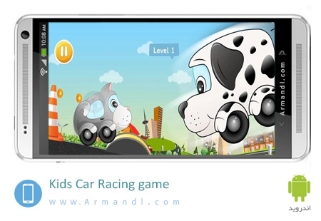 Kids Car Racing game