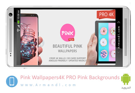 Pink Wallpapers 4K PRO Pink Backgrounds