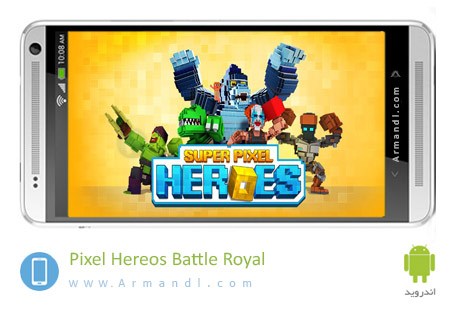 Pixel Hereos Battle Royal