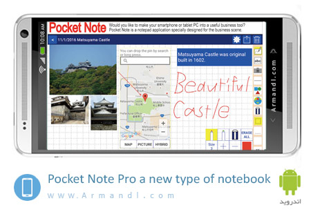 Pocket Note Pro a new type of notebook