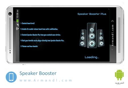 Speaker Booster Plus