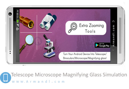 Telescope Microscope Magnifying Glass Simulation