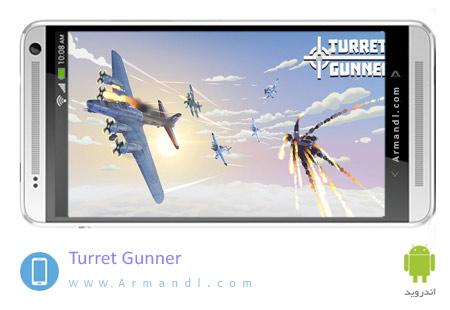 Turret Gunner