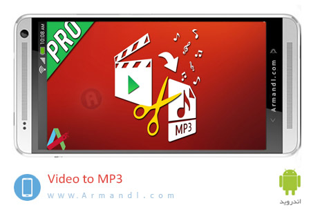 Video to MP3 Ringtone Maker MP3 Compressor
