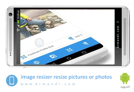 Image Resizer Resize Pictures or Photos