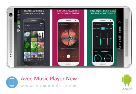 Avee Music Player New