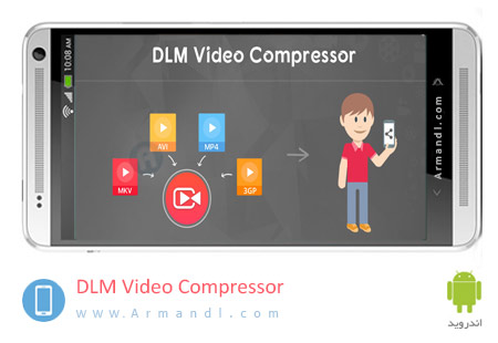 DLM Video Compressor