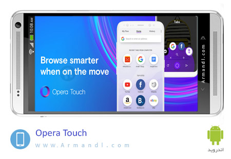 Opera Touch the fast new web browser