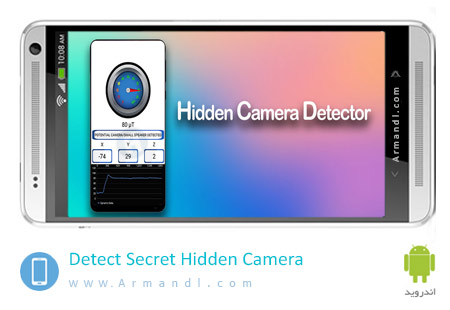 Detect Secret Hidden Camera