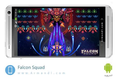 Falcon Squad Classic Shoot em up