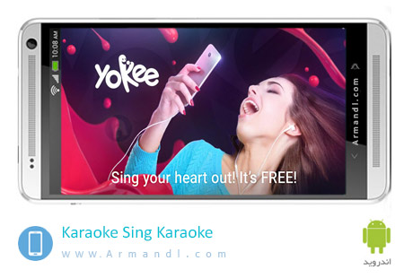 Karaoke Sing Karaoke