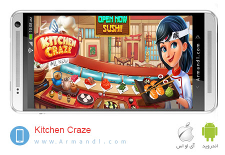 Kitchen Craze Master Chef Cooking