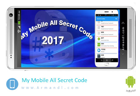 My Mobile All Secret Code