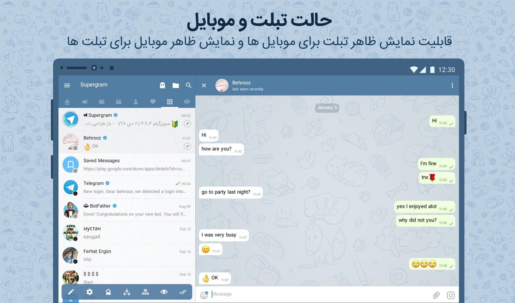 سورس تلگرام غیر رسمی