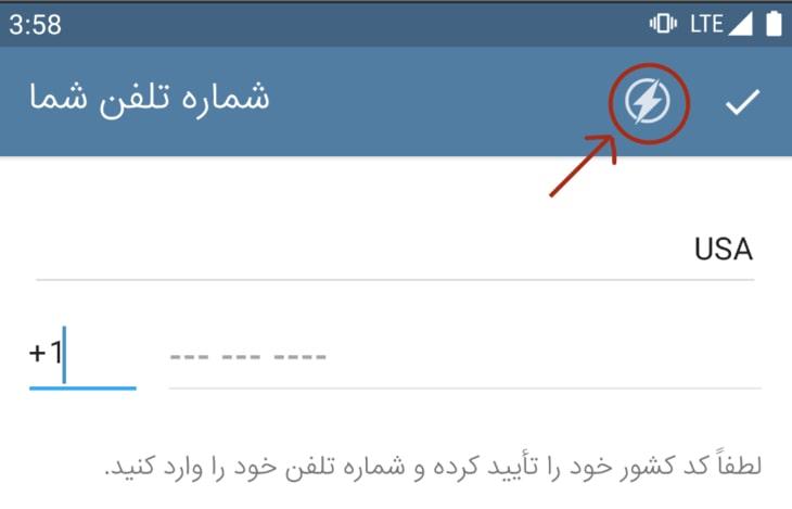 سورس تلگرام غیر رسمی ضد فیلتر
