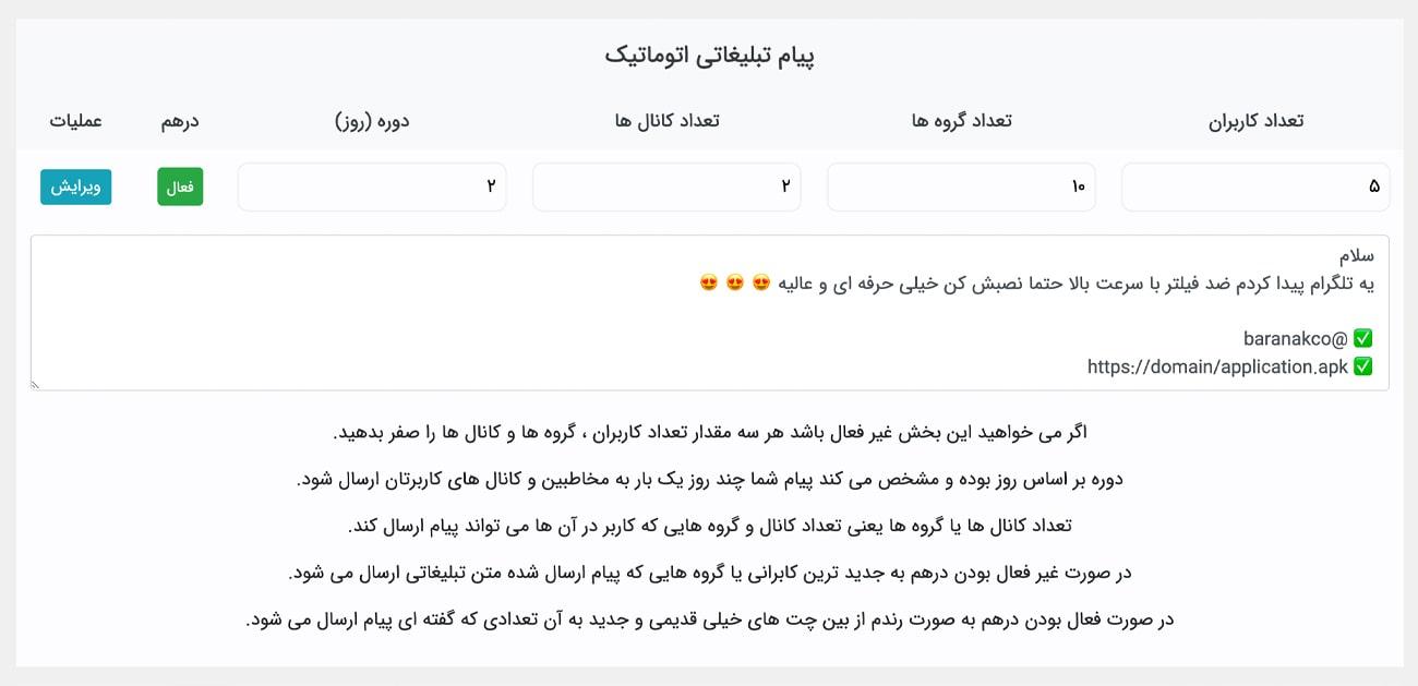 سورس تلگرام طلایی