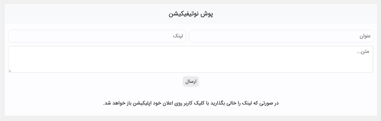 سورس موبوگرام